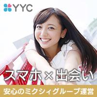 出会い系アプリサイト_YYC_1